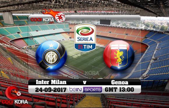 مشاهدة مباراة إنتر ميلان وجنوى اليوم 24-9-2017 في الدوري الإيطالي