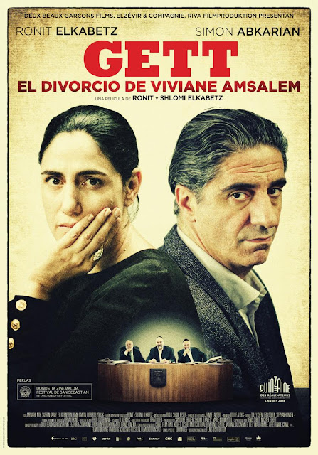 Gett: The Trial of Viviane Amsalem (2014) ταινιες online seires oipeirates greek subs