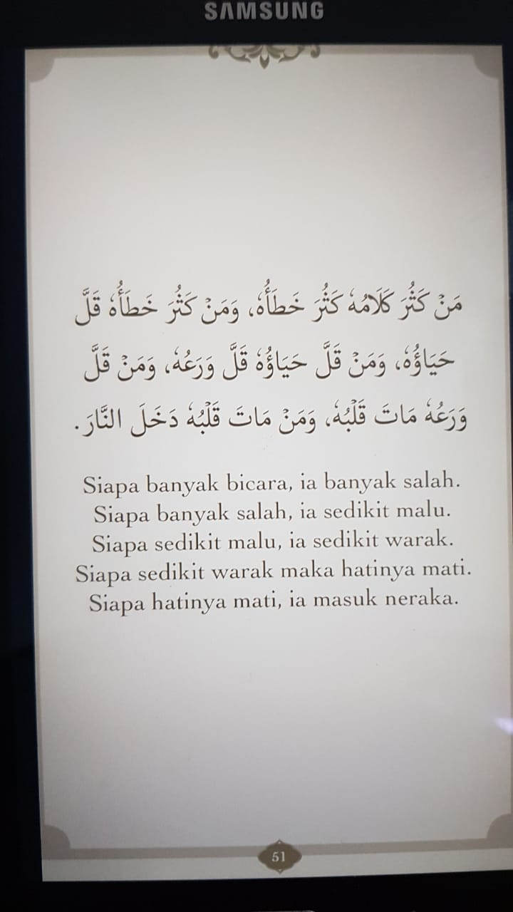 Kata Mutiara Ali bin Abi Thalib