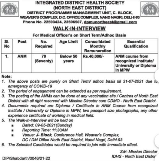 Delhi ANM Recruitment 2021 Apply Offline