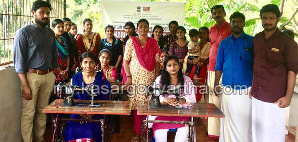 News, Kerala, Inauguration, Tailor Training Class started