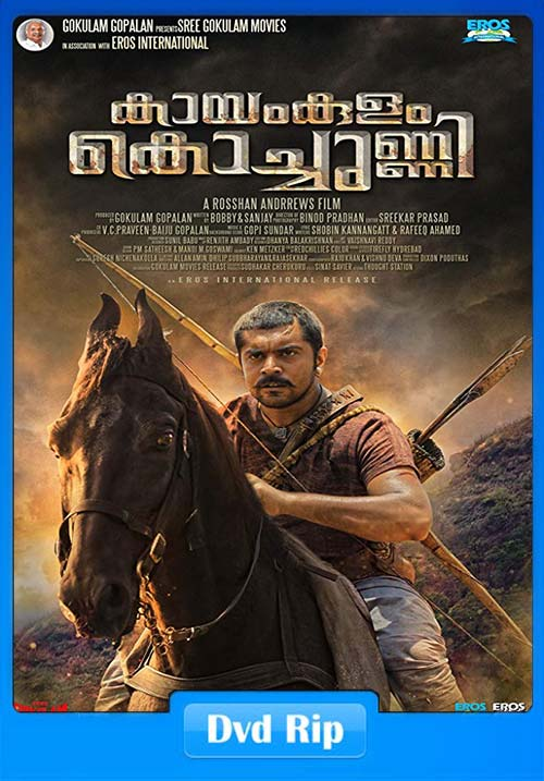 Kayamkulam Kochunni 2019 Malayalam DVDRip x264 | 480p 300MB | 100MB HEVC Poster
