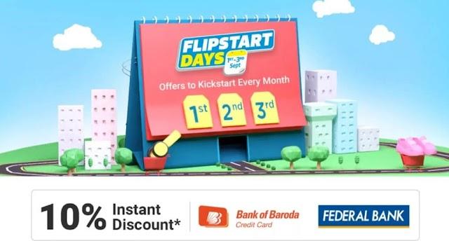 """""""Flipstart Days Sale"""" শুরু হচ্ছে আগামী কাল থেকে জেনে নিন কোন জিনিসের উপর কি রকম কি ছাড় থাকবে"""