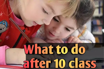 What to do after 10th Class?-Full Discuss Here In Depth