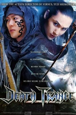Death Trance (2005) Hindi 720p BRRip 700MB