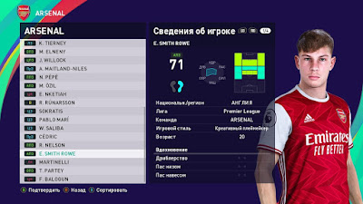 PES 2021 Faces Emile Smith Rowe