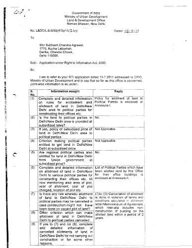 Indian Cyber Law Pdf