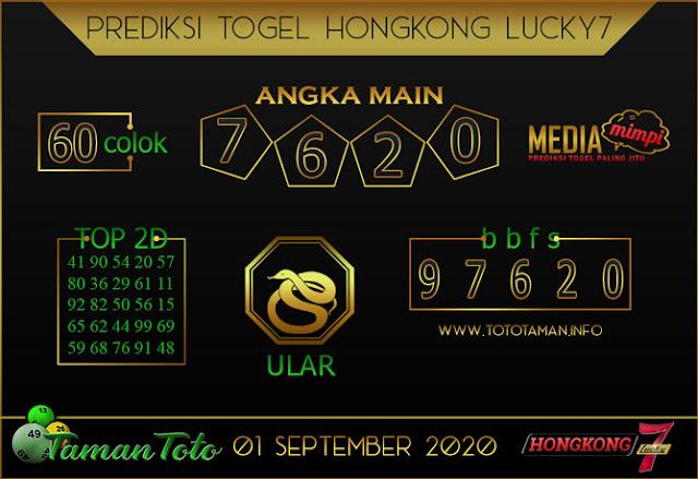 Prediksi Togel HONGKONG LUCKY 7 TAMAN TOTO 01 SEPTEMBER 2020