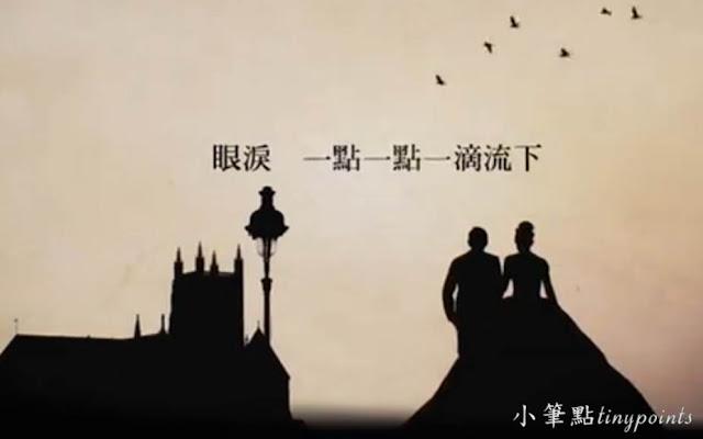 佛家四大經典愛情故事之:前世是誰埋了你?
