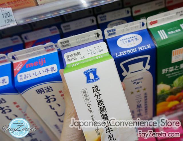convenience store japan-33
