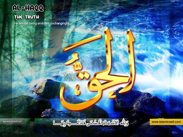 51. الْحَقُّ [ Al-Haqq ] 99 names of Allah in Roman Urdu/Hindi