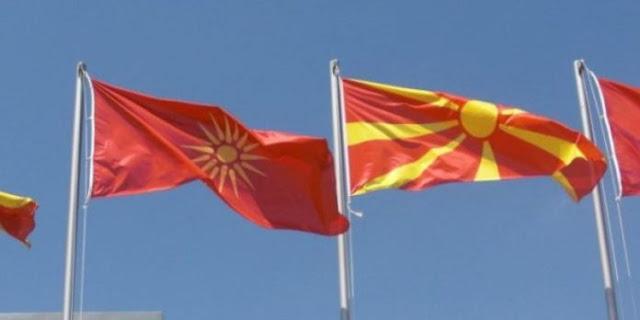 Β. Μακεδονία: Παρελθόν ο Ήλιος της Βεργίνας – Αφαιρείται από σημαία, μνημεία, δημόσιους χώρους