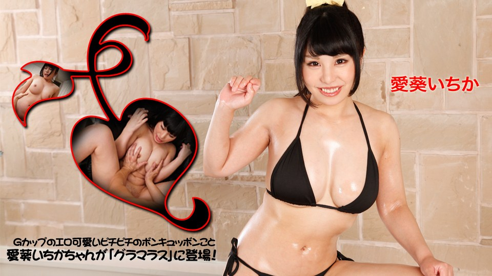 UNCENSORED Heydouga 4030-PPV2231 Himari Ichika, AV uncensored