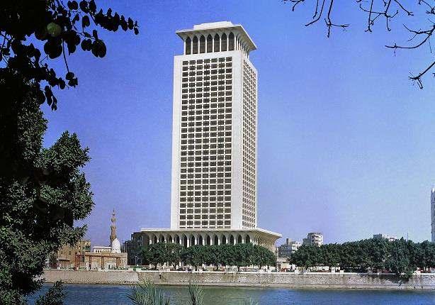 وزارة-الخارجية-المصرية-كالتشر-عربية
