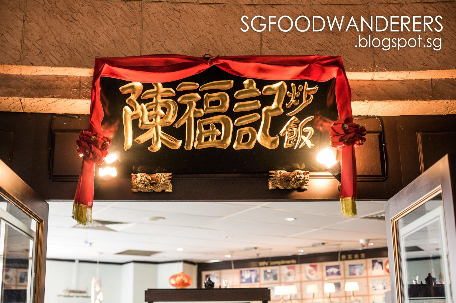Seafood Restaurant in Singapore @ CHEN FUJI RIVERSIDE POINT
