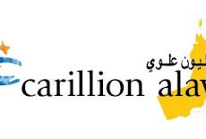 شركة كاريليون علوي Carillon alaw – وظيفة شاغرة