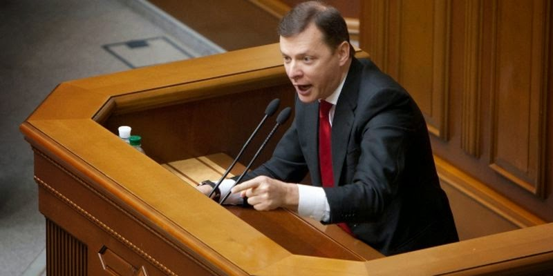 Head of the Radical Party Lyashko became the Coordinator of the coalition