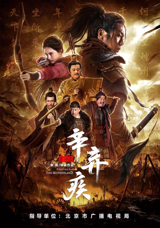 Tân Khí Tật 1162 - Xin Qiji 1162