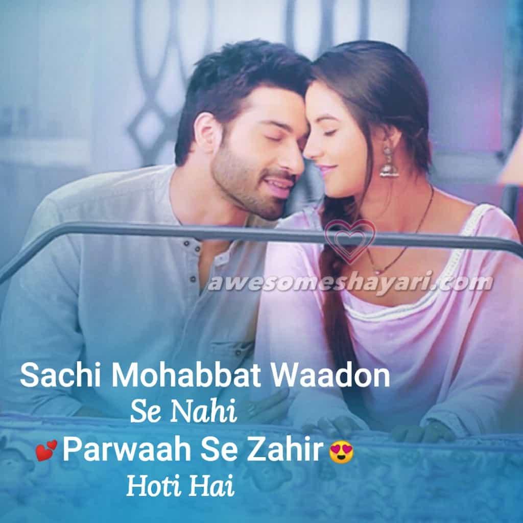 True Love Shayari Sachi Mohabbat