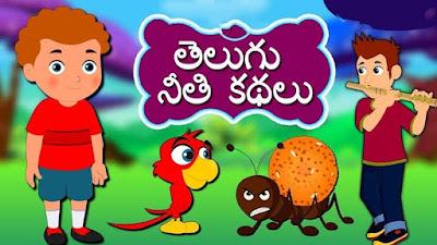 telugu moral stories for kids
