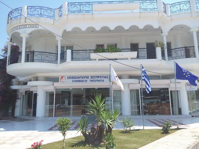 Επιμελητήριο Θεσπρωτίας: Ενημέρωση μελών για υποχρέωση δήλωσης επαγγελματικών λογαριασμών στο TAXISNET