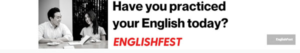 channel belajar bahasa inggris