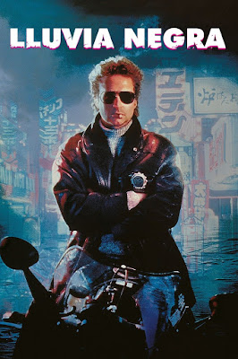 Black Rain 1989 DVD R1 NTSC Latino