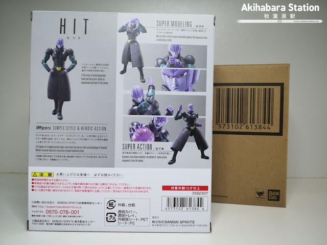 Review del S.H.Figuarts HIT de Dragon Ball Super - Tamashii Nations