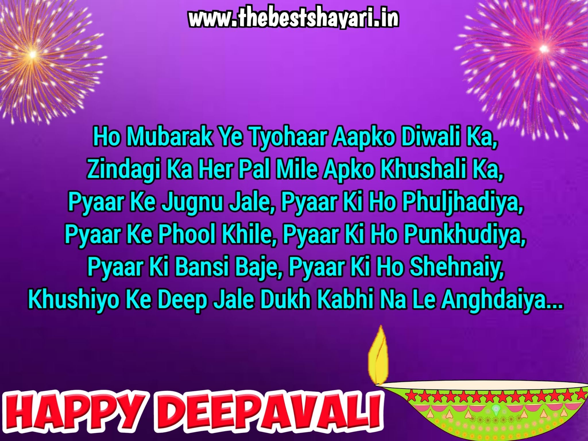 diwali wishing shayari