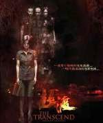 Download Films The Transcend (2014) DVDRip