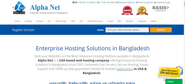 domain hosting bangladesh,buy hosting and domain,domain hosting,domain,hosting,best web hosting,web hosting,free domain and hosting in bangladesh,web hosting in bangladesh,domain hosting company in bangladesh,free domain and hosting,buy domain in bangladesh,web hosting bangladesh,best web hosting in bangladesh,domain name,best domain hosting company in bangladesh,hosting bangladesh,hosting in bangladesh,the top 5 best web hosts of 2018,wordpress hosting,best cheap web hosting,best wordpress hosting 2017,best web hosting 2017,cheap and best web hosting,cheap hosting,top web hosting,website hosting review,best website hosting,web hosting reviews,inmotion hosting,hostgator vs bluehost,web hosting companies,cheap web hosting,best wordpress hosting,web hosting review,the top web hosting companies of 2018