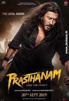 Prasthanam First Look Poster 5