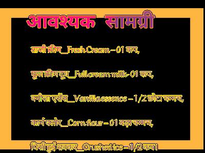 Hindi info zone