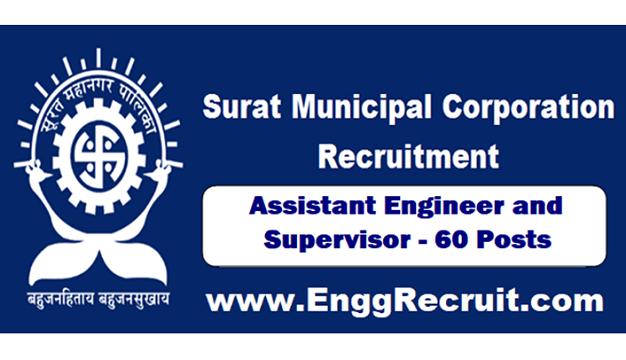SMC Recruitment 2018