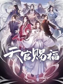 Heaven Official's Blessing tian guan ci fu anime chino