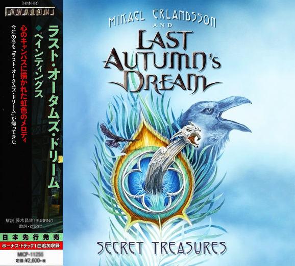 LAST AUTUMN'S DREAM - Secret Treasures [Japan Edition +4] (2018) full