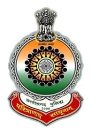 Chhattisgarh Police Recruitment 2018,Constable,61 Posts