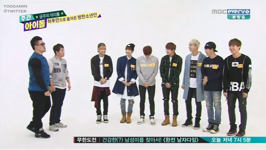Subbed BTS: [ENG SUB] 140430 BTS WEEKLY IDOL EP  144
