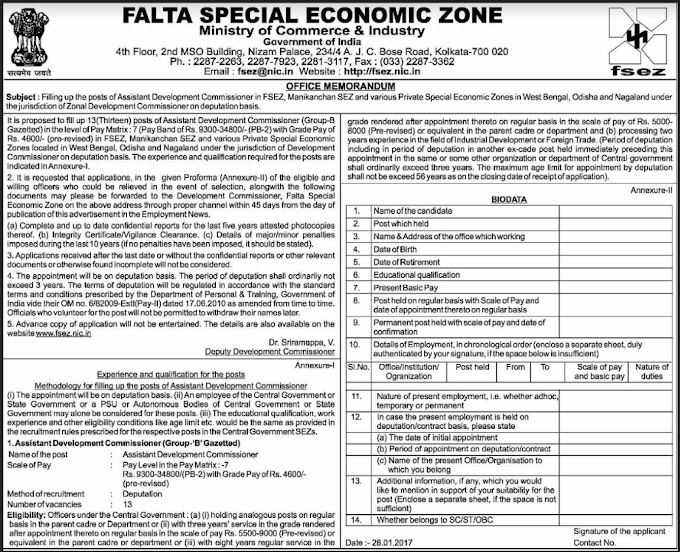 FSEZ (Falta Special Economic Zone) Recruitment 2017 Assistant Development Commissioner 13 Posts