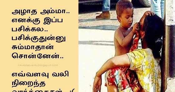 tamil culonas blogspot