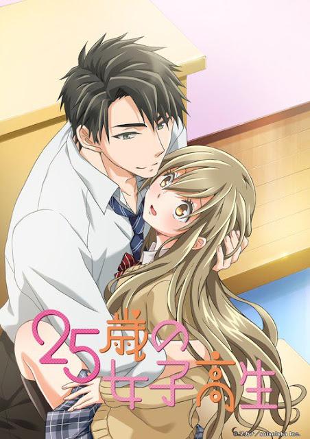 25-Sai no Joshi Kosei~Kodomo ni wa Oshierarenai Koto Shite Yaru yo