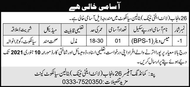 Latest Pak Army 26 Punjab Bitalian Jobs 2021
