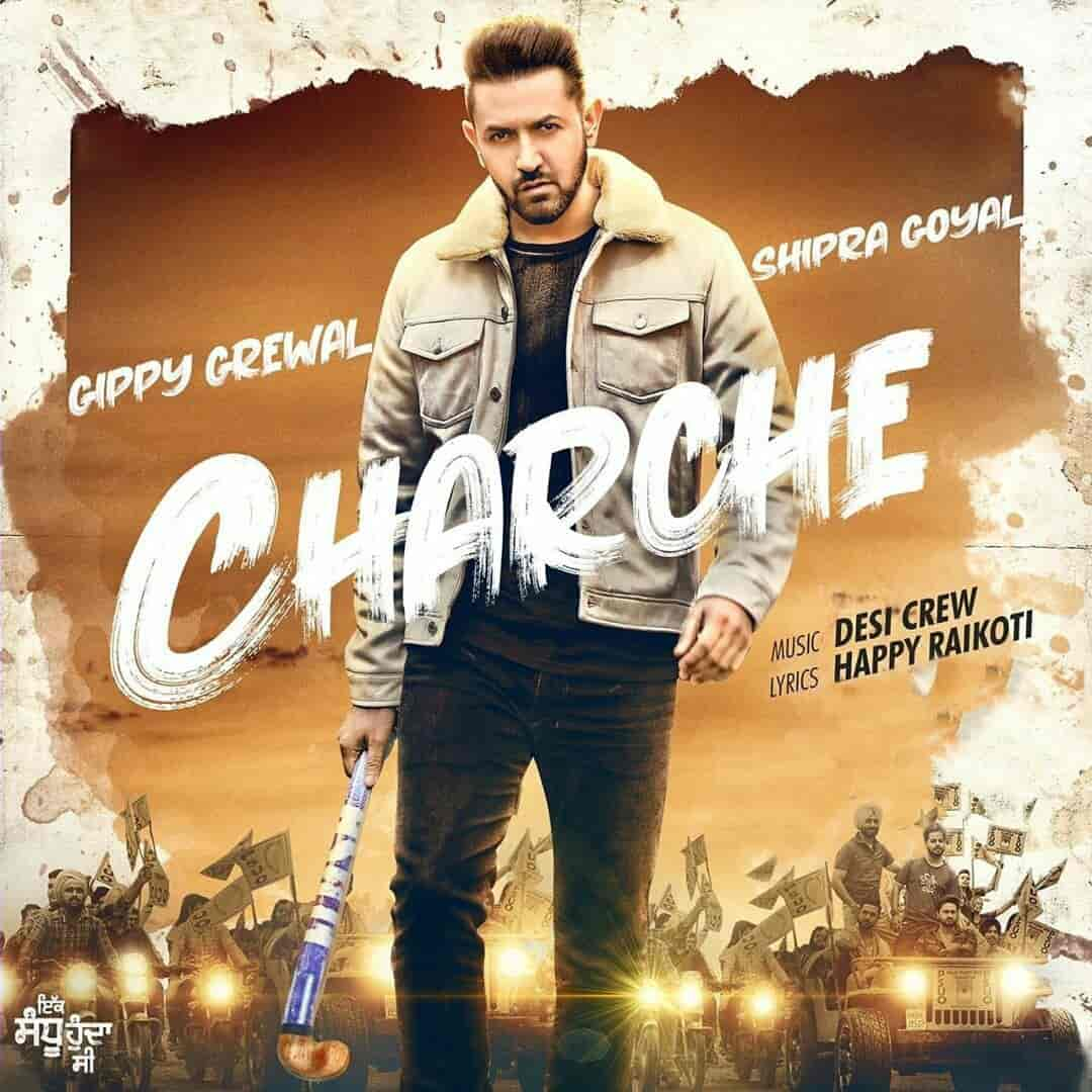 Charche Song Images By Gippy Grewal