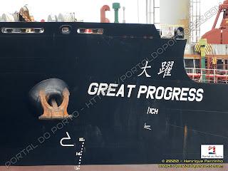 Great Progress