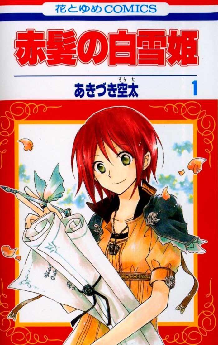 La Blancanieves pelirroja (Akagami no Shirayukihime)
