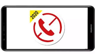 تنزيل برنامج SIM-Blocker & Call-Blocker Premium mod pro مدفوع مهكر بدون اعلانات بأخر اصدار من ميديا فاير
