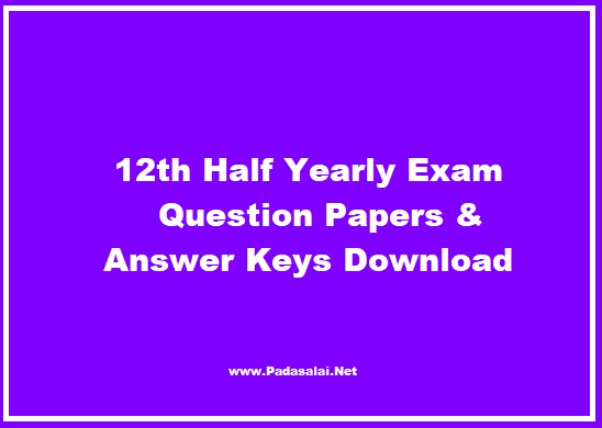 12th Standard Half Yearly Exam Question Papers and Answer