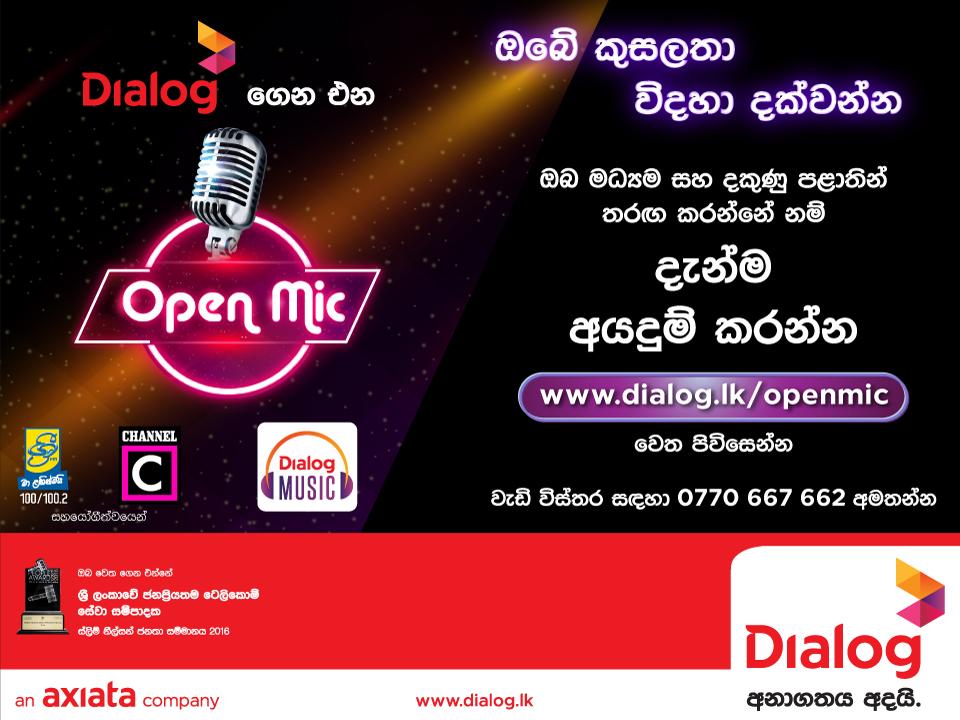 http://sm.dialog.lk/openmic/?lang=si