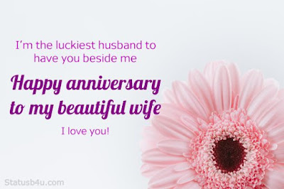 Beautiful Happy Anniversary Wishes for Wife,Best Wedding Anniversary Wishes