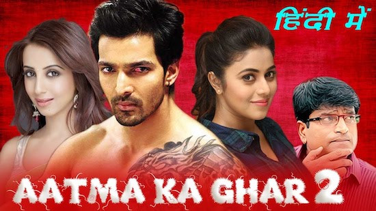 Aatma Ka Ghar 2 (2019) Hindi Dubbed 280Mb HDRip 480p